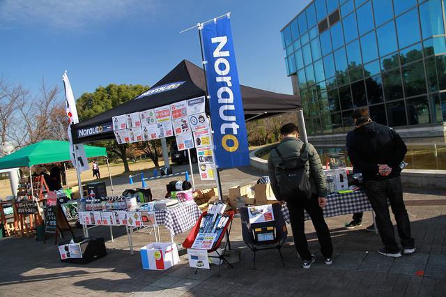 画像: 高品質&低価格なバッテリーが人気商品。楽天、amazon、Yahoo、WEBで取り扱ってます。 www.norauto.jp