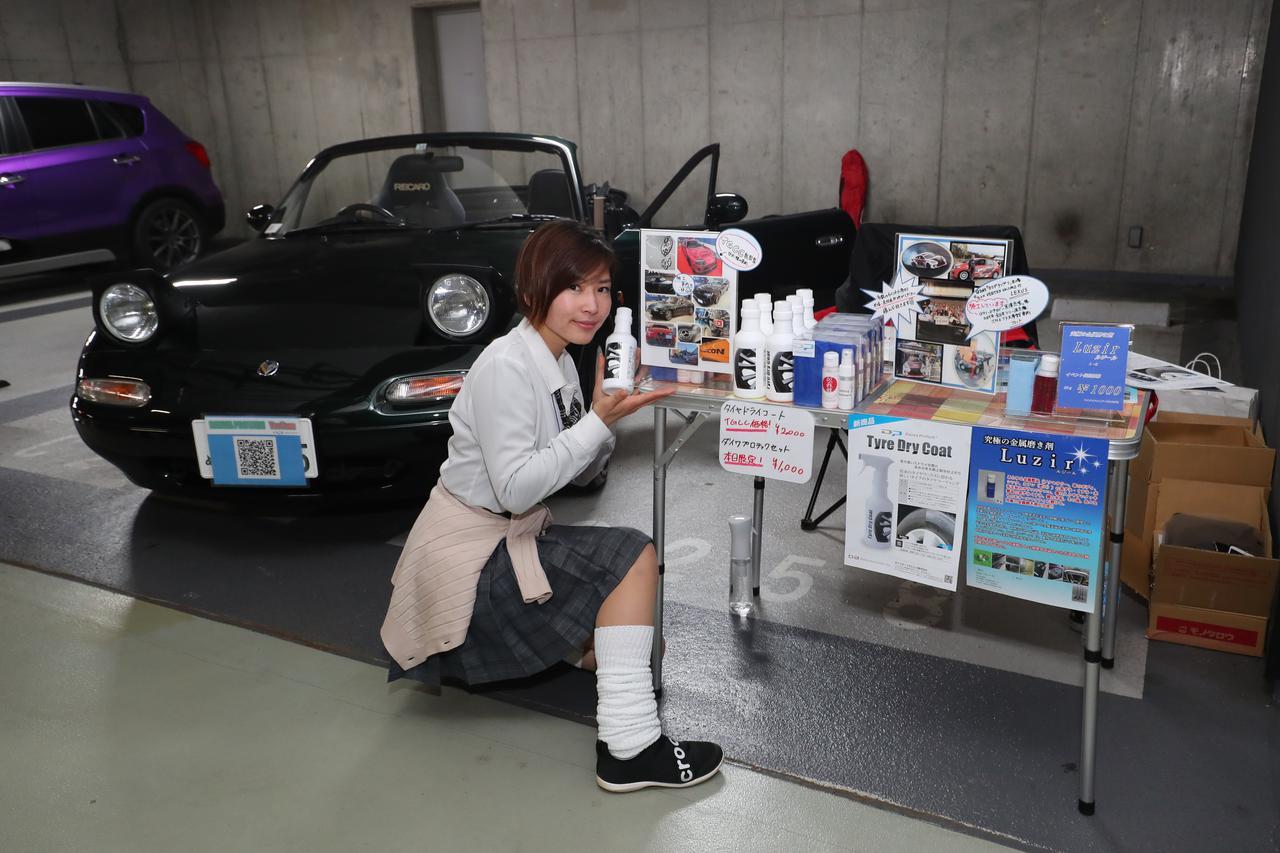 画像: アワード副賞は「受賞車両ナノメタルコーティング」