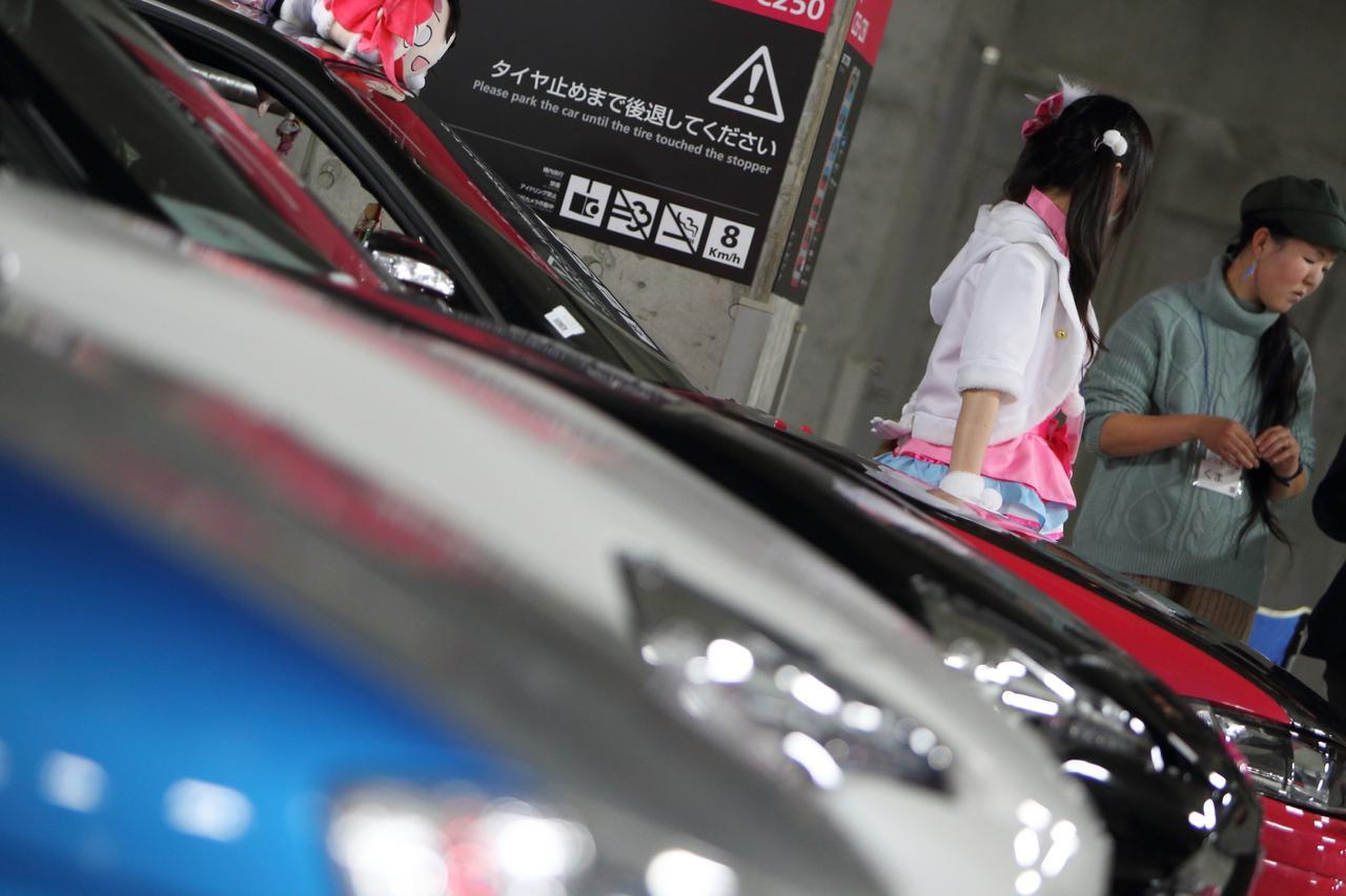 画像1: 車女子交流タイム
