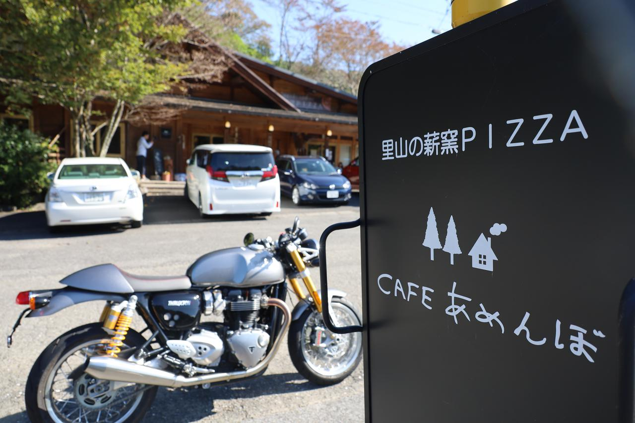 画像1: Cafe あめんぼ