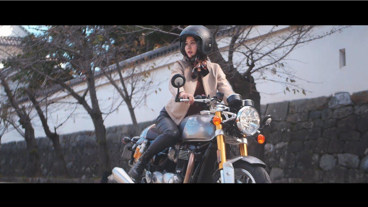 画像: モデルYUが行く岐阜県大垣市ツーリング映像 / Let's go to Gifu, Japan www.youtube.com