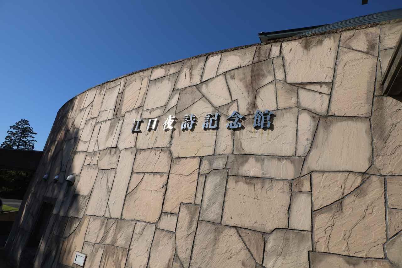 画像1: 水嶺湖畔&日本昭和音楽村