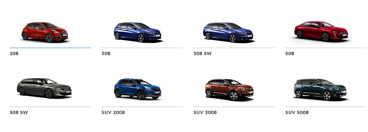 画像: ー  今、新車で買えるプジョーのラインナップは?