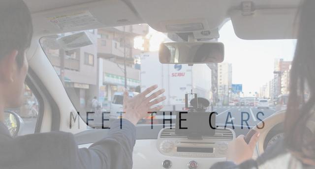 画像: 「コガとうんてん」脱ペーパードライバーからカーライフプレーヤーへ育成する、教習を超えた習い事とは? | by UCMJ