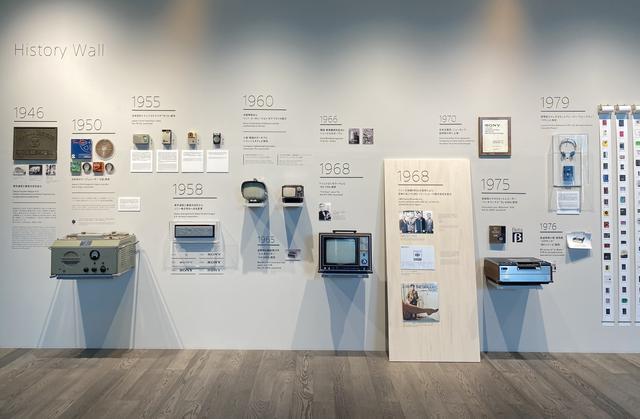 画像: ソニー歴史製品展示コーナー「History Wall」は、東京・品川駅港南口の本社1階ロビーに設けられていて、自由に見学できる。