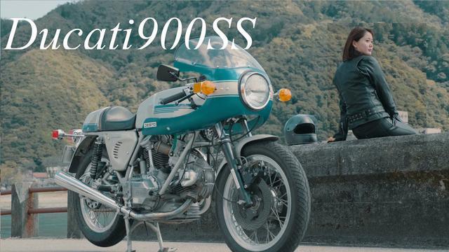 画像: Let's go to Gifu with Ducati 900SS / 旧車乗り女性モデルYUがDucati 900SSで行く岐阜大垣市の旅 youtu.be