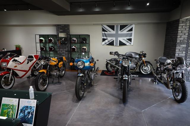 画像: ヴィンテージバイクを中心としたラインナップ