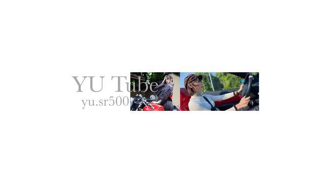 画像: 「6輪生活」でちょっと豊かな人生。プレミアムヴィンテージバイクとクラシックカーのオートプレステージ名古屋 動画がこちら。