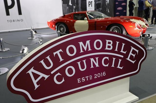 画像: 「AUTOMOBILE COUNCIL 2020」(オートモビルカウンシル)7月31日~8月2日 千葉・幕張メッセで開催