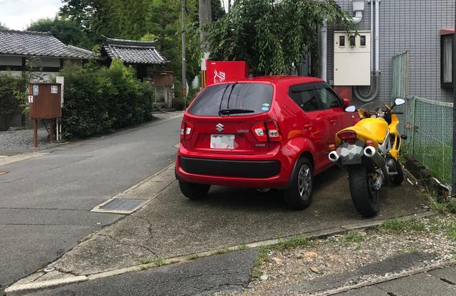 画像: ルノー 専用?駐車場