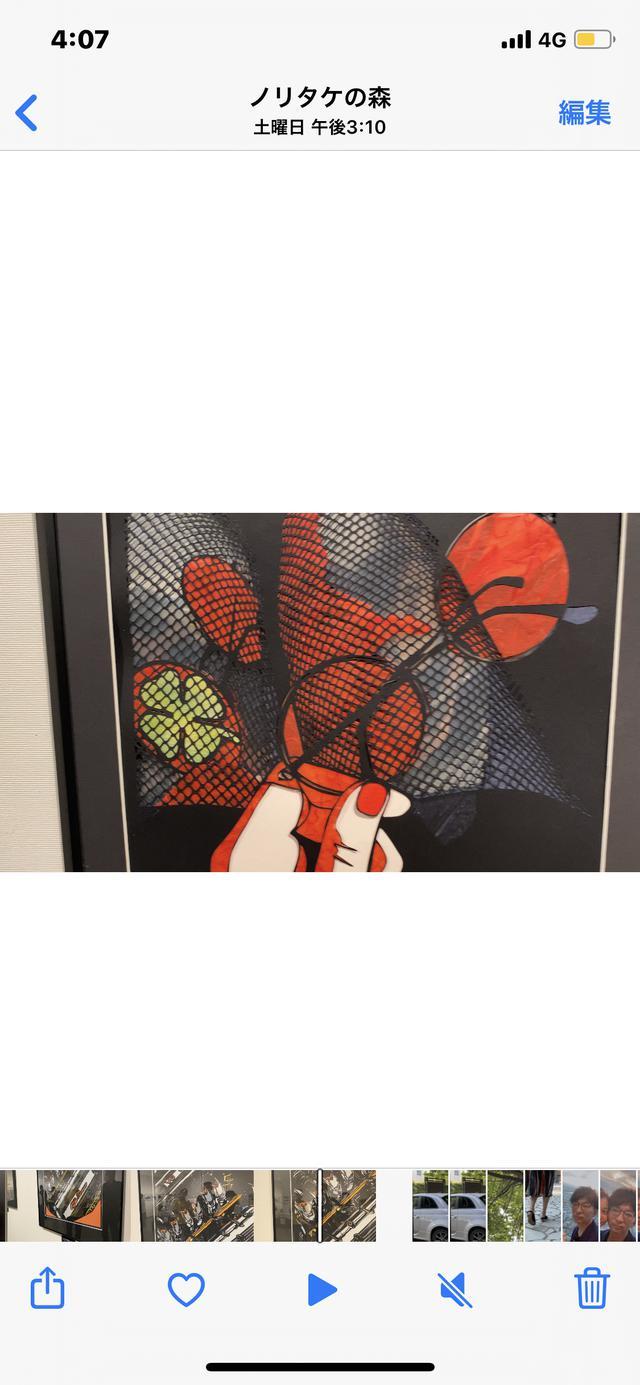 画像2: 1度は行きたい美しいクルマのアート展【オートモービルアート2020】
