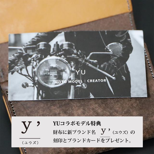画像2: ミニ財布 販売サイト