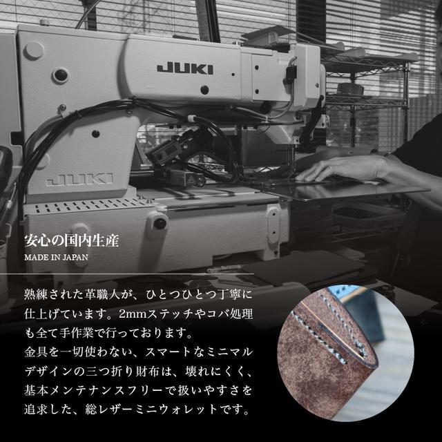 画像: www.leather-cafe.jp