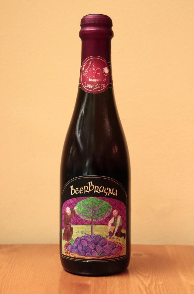 画像: トリノのラヴァービア社が造る「ビアブルーニャ」は、プラム風味。
