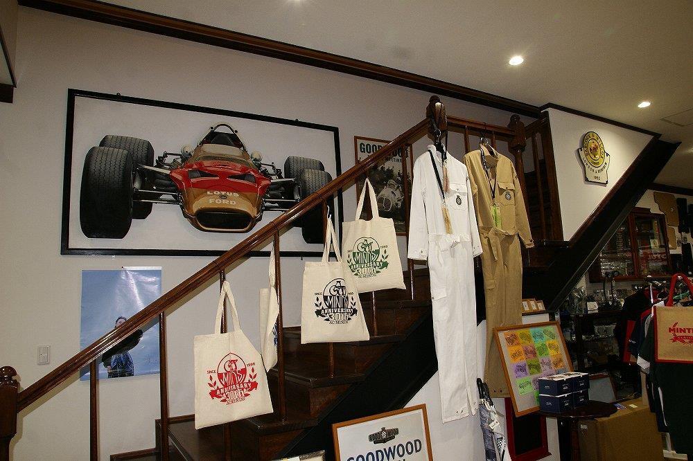 画像14: 英国車の正規ディーラー「ACマインズ」さんへ訪問