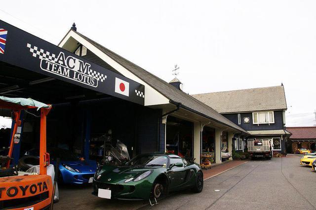 画像2: 英国車の正規ディーラー「ACマインズ」さんへ訪問