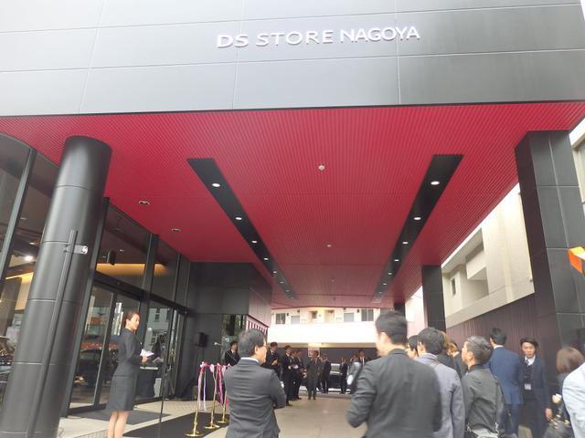 画像2: フランス発 新ブランド『DS STORE』が名古屋市瑞穂区にOPEN!