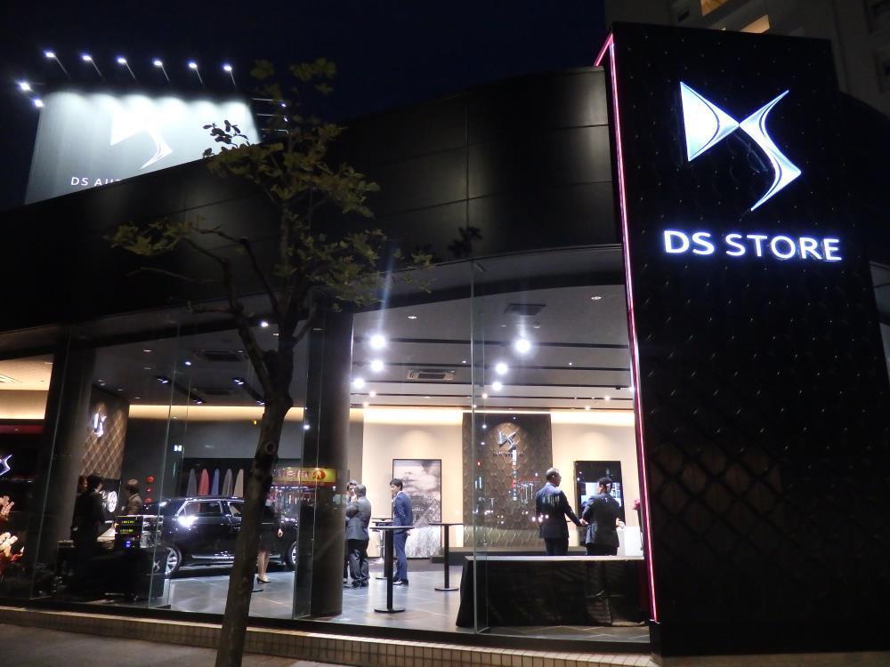 画像24: フランス発 新ブランド『DS STORE』が名古屋市瑞穂区にOPEN!
