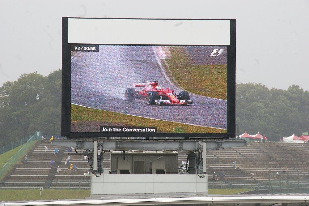 画像5: 雨の中フリー走行