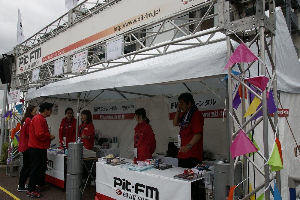 画像1: F1に来たらラジオ放送がオススメ!