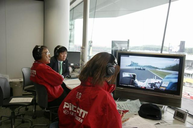 画像2: F1に来たらラジオ放送がオススメ!