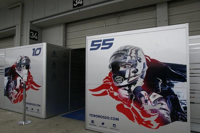 画像7: F1日本グランプリ~パドックに潜入~ イベントレポート