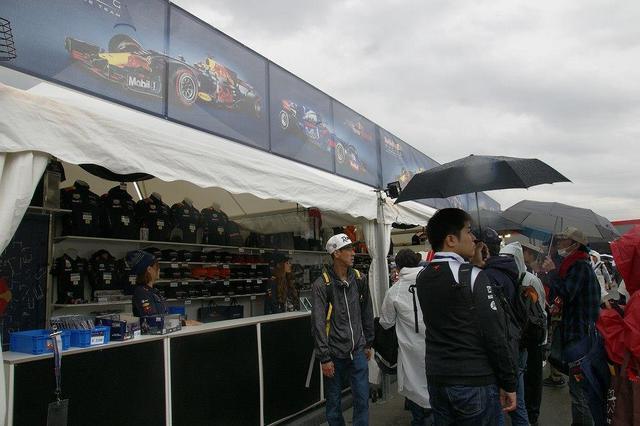 画像10: F1日本グランプリ~土砂降りのフリー走行~ イベントレポート