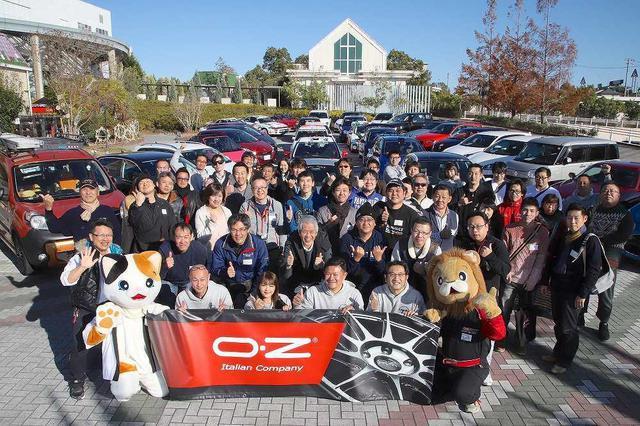 画像27: OZ Club Meeting 2017|イベントレポート