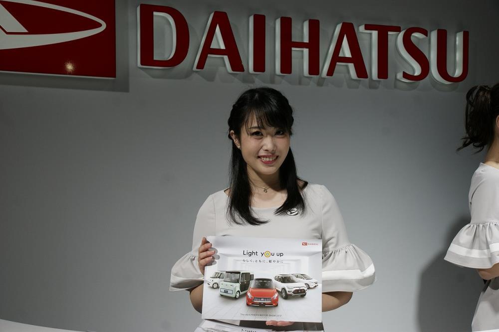 画像: DAIHATSU