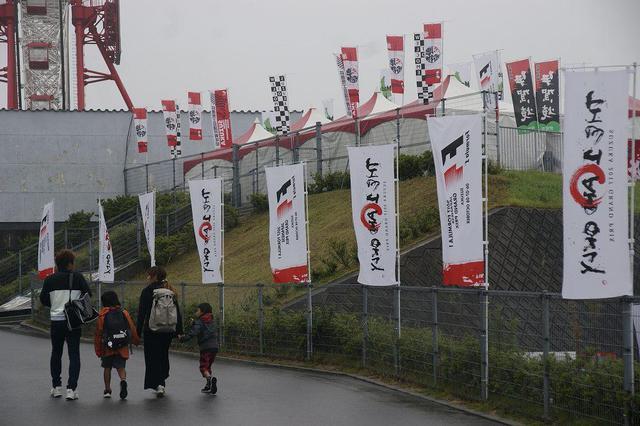 画像7: レース観戦