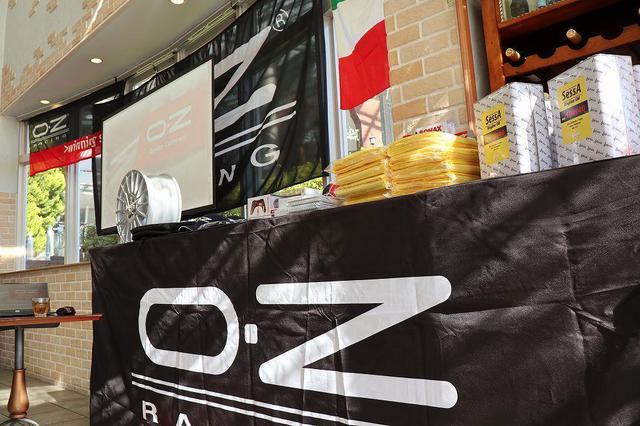 画像24: OZ Club Meeting 2017|イベントレポート