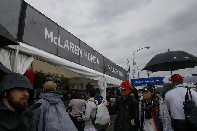 画像11: F1日本グランプリ~土砂降りのフリー走行~ イベントレポート