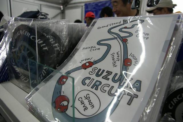 画像28: F1日本グランプリ~土砂降りのフリー走行~ イベントレポート