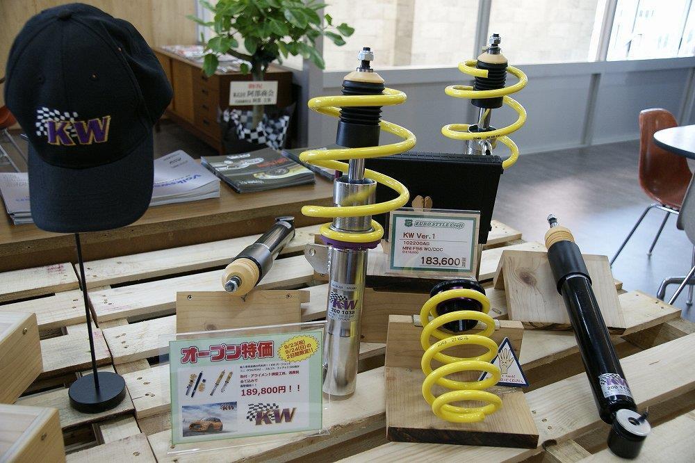 画像27: 9月23日(祝)、24日(日)『EURO STYLE Craft』オープニングセール!|イベントレポート