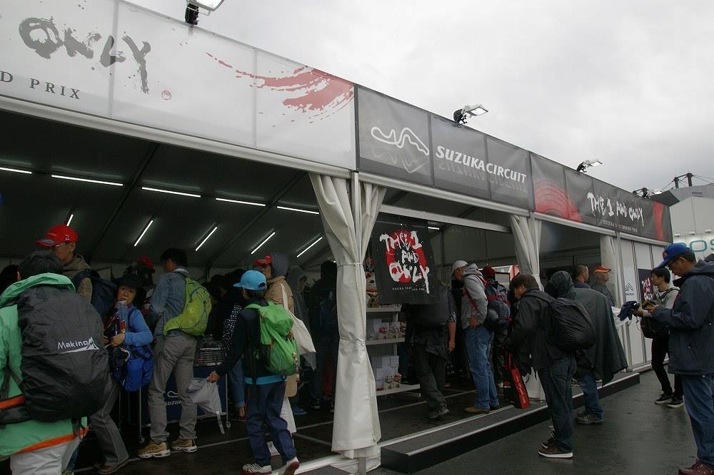 画像8: F1日本グランプリ~土砂降りのフリー走行~|イベントレポート