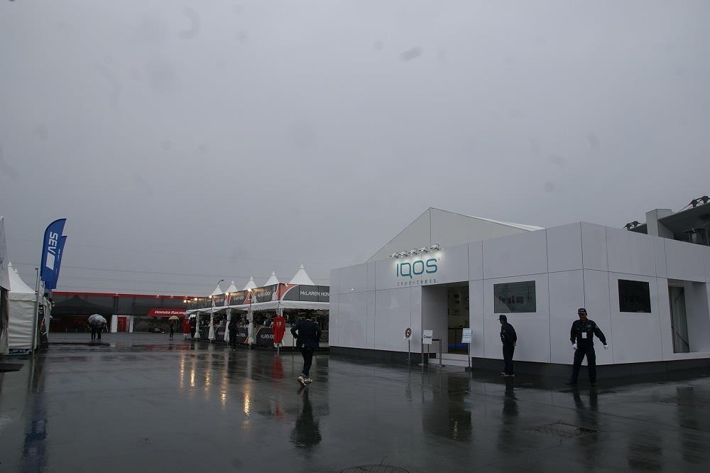 画像3: 10月7日(日) 天気:小雨のち晴