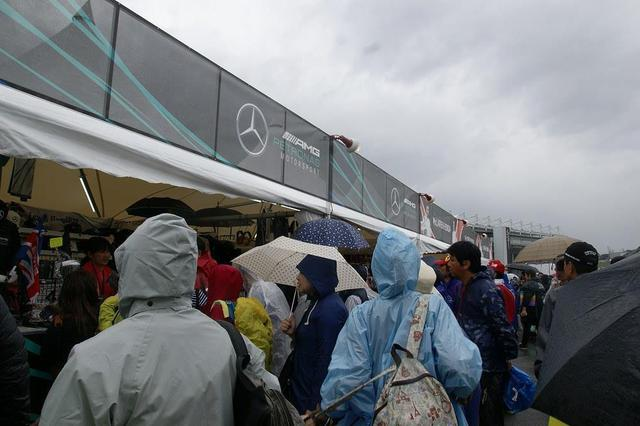 画像12: F1日本グランプリ~土砂降りのフリー走行~ イベントレポート