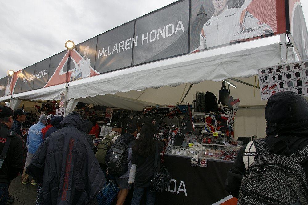 画像9: F1日本グランプリ~土砂降りのフリー走行~|イベントレポート