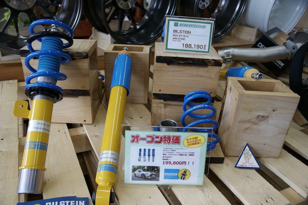 画像26: 9月23日(祝)、24日(日)『EURO STYLE Craft』オープニングセール!|イベントレポート