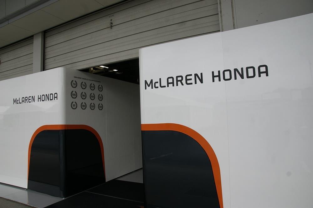 画像6: F1日本グランプリ~パドックに潜入~|イベントレポート