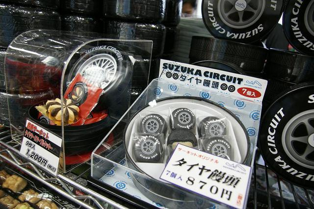 画像22: F1日本グランプリ~土砂降りのフリー走行~ イベントレポート