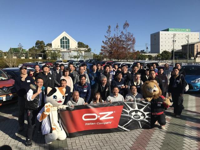 画像: ホイールのくくりでのミーティング…O.Z. CLUB MEETING 2017 開催 | レスポンス(Response.jp)