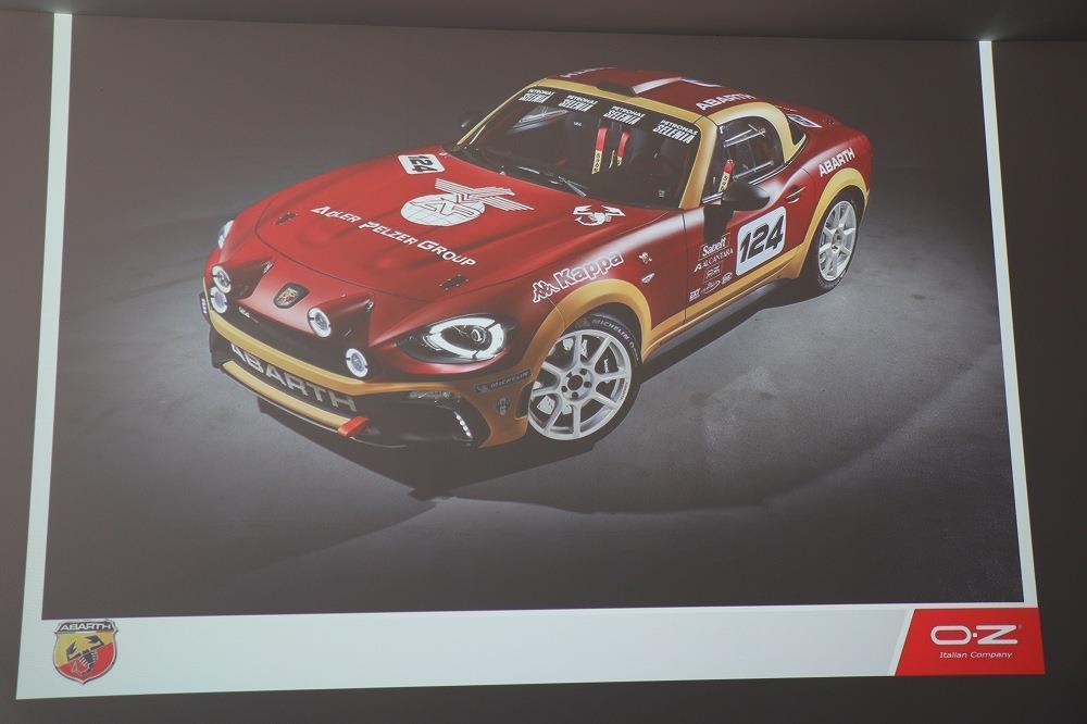 画像24: OZの歴史と取り組み、レースでの実績について知る