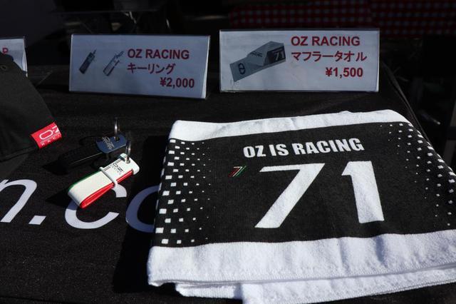 画像4: OZ Racing