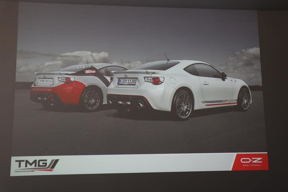 画像25: OZの歴史と取り組み、レースでの実績について知る