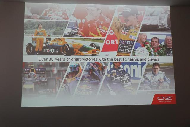 画像6: OZの歴史と取り組み、レースでの実績について知る