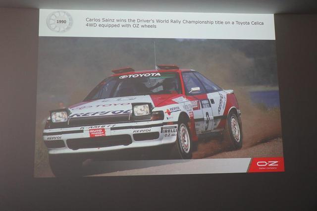 画像3: OZの歴史と取り組み、レースでの実績について知る