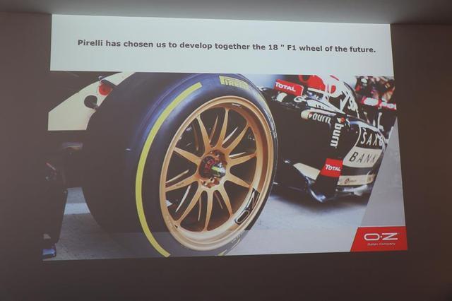 画像14: OZの歴史と取り組み、レースでの実績について知る