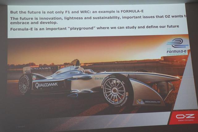 画像15: OZの歴史と取り組み、レースでの実績について知る
