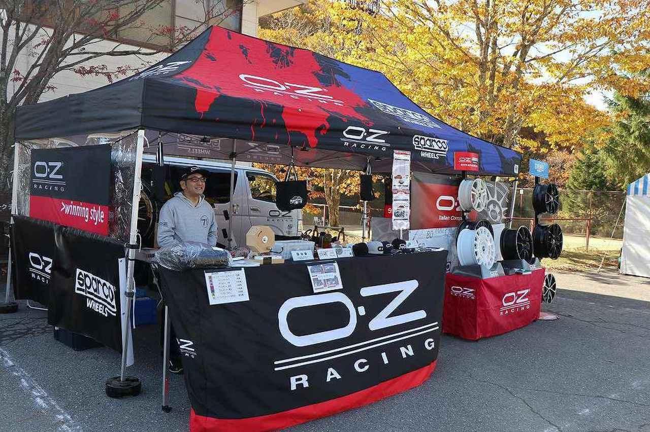 画像1: OZ Racing
